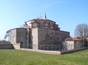 The Church of Saints Sergius and Bacchus (now known as Little Hagia Sophia)