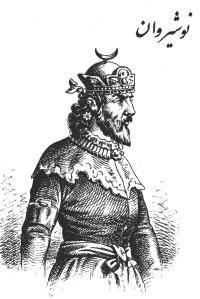 King of Kings Khosrau (drawing by Jalal Al-Din Mirza via Wikipedia)