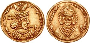 Coins depicting the legitimate King of Kings Khosrau II