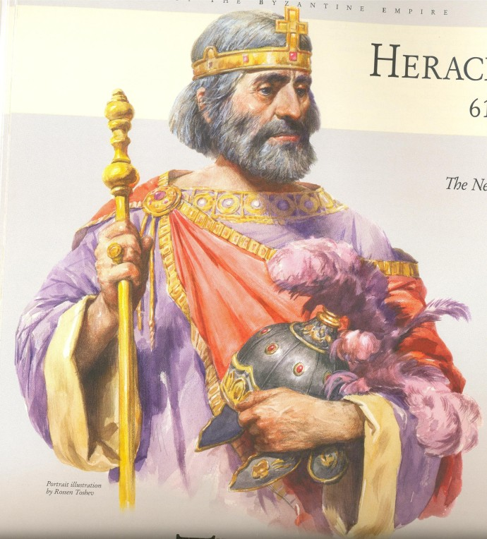 Heraclius by Rossen Toshev (from 'Rulers of the Byzantine Empire' published by KIBEA)