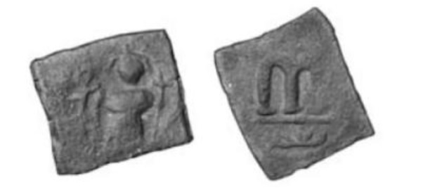 "Coin from Palestine 647-58 (from ""Did Muhammad Exist?"" by Robert Spencer"