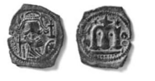 "A coin from Palestine in the reign of Muawiyah (from ""Did Muhammad Exist?"" by Robert Spencer)"