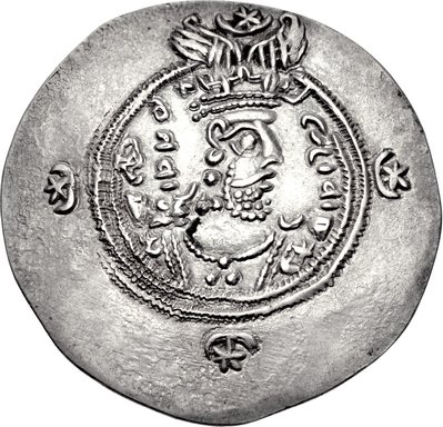 Coin of Yazdegerd III during the last years of his reign (from Wikipedia)