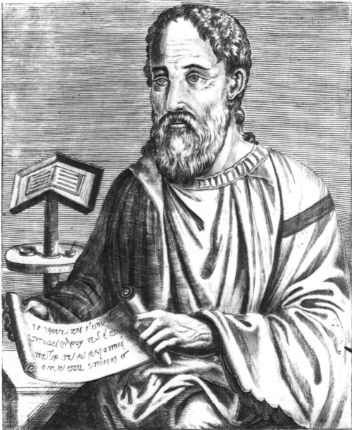 Eusebius of Caesarea (from Wikipedia)
