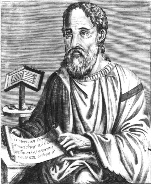 Eusebius of Caesarea (from Wikipedia)