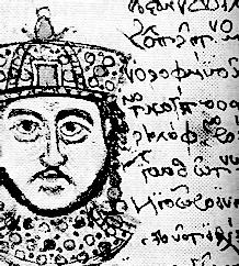 Constantine V (From the Modena manuscript, Chronicle of John Zonaras)