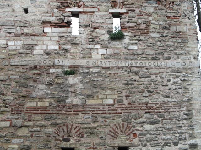 Theophilus' inscription on the Sea Walls (historum.com)