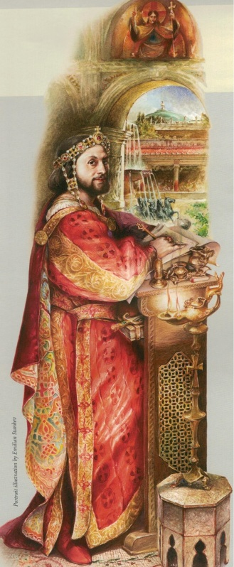 Basil I (from 'Rulers of the Byzantine Empire' published by KIBEA)