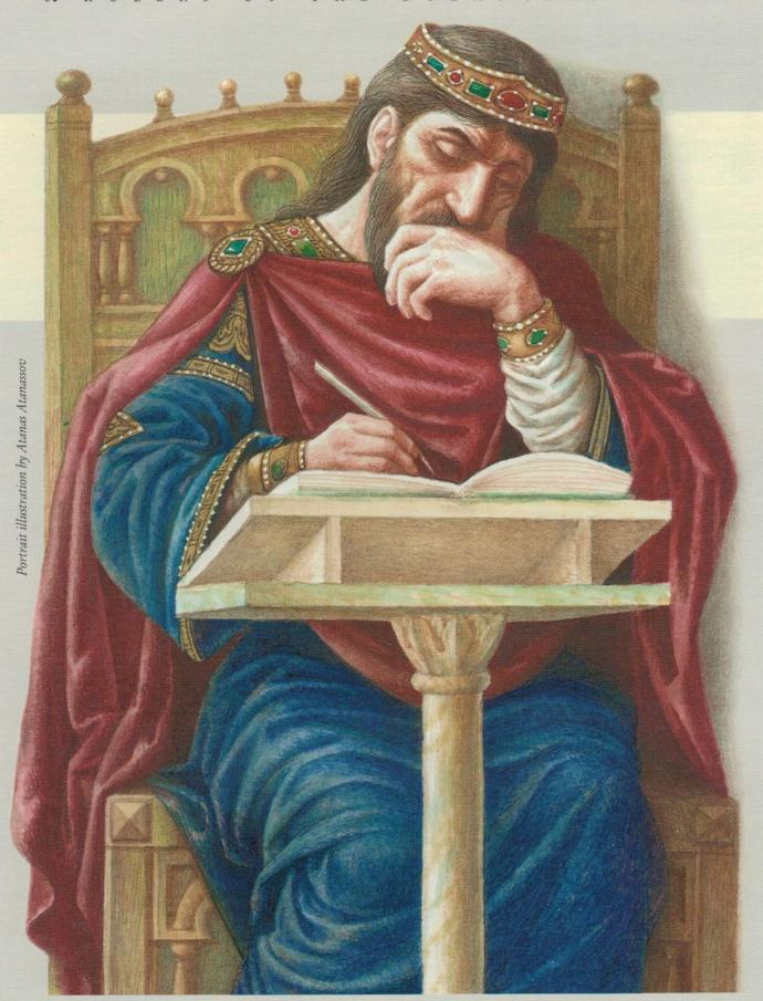 Leo VI (from 'Rulers of the Byzantine Empire' published by KIBEA)