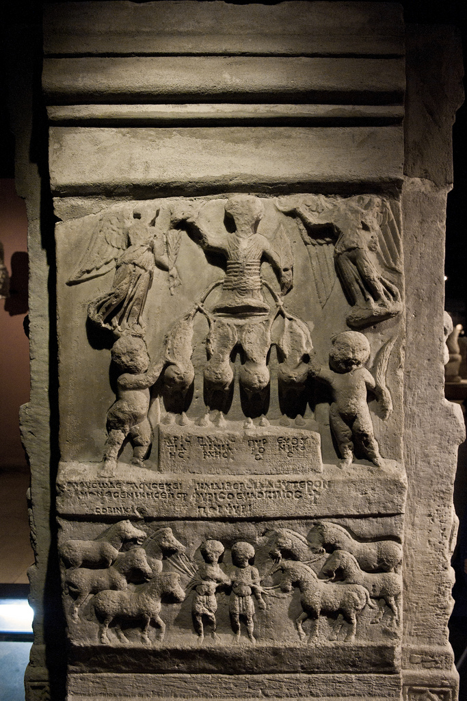 Relief of Porphyrius the Charioteer (now in the Istanbul Archeological Museum)
