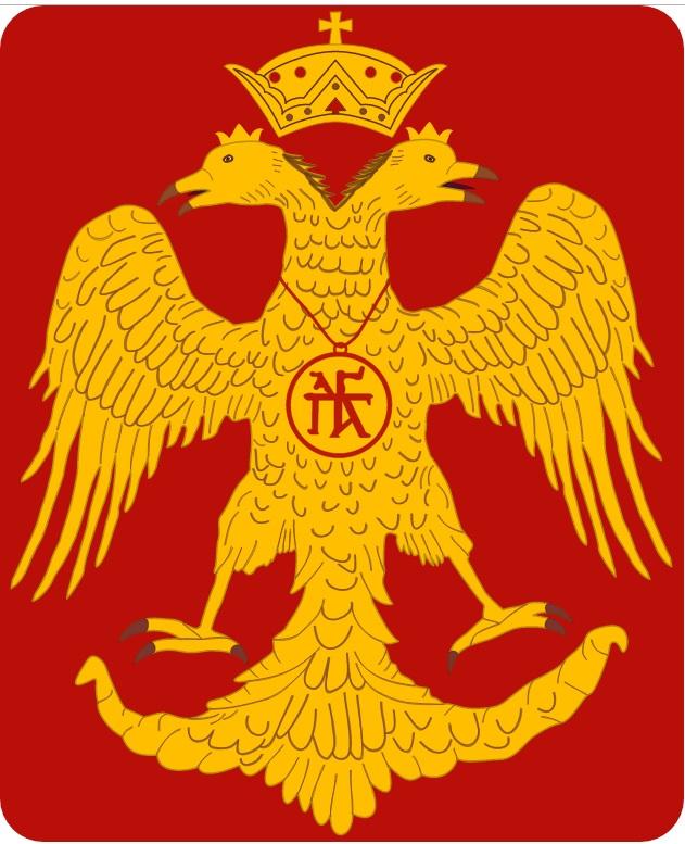 Byzantine Flag