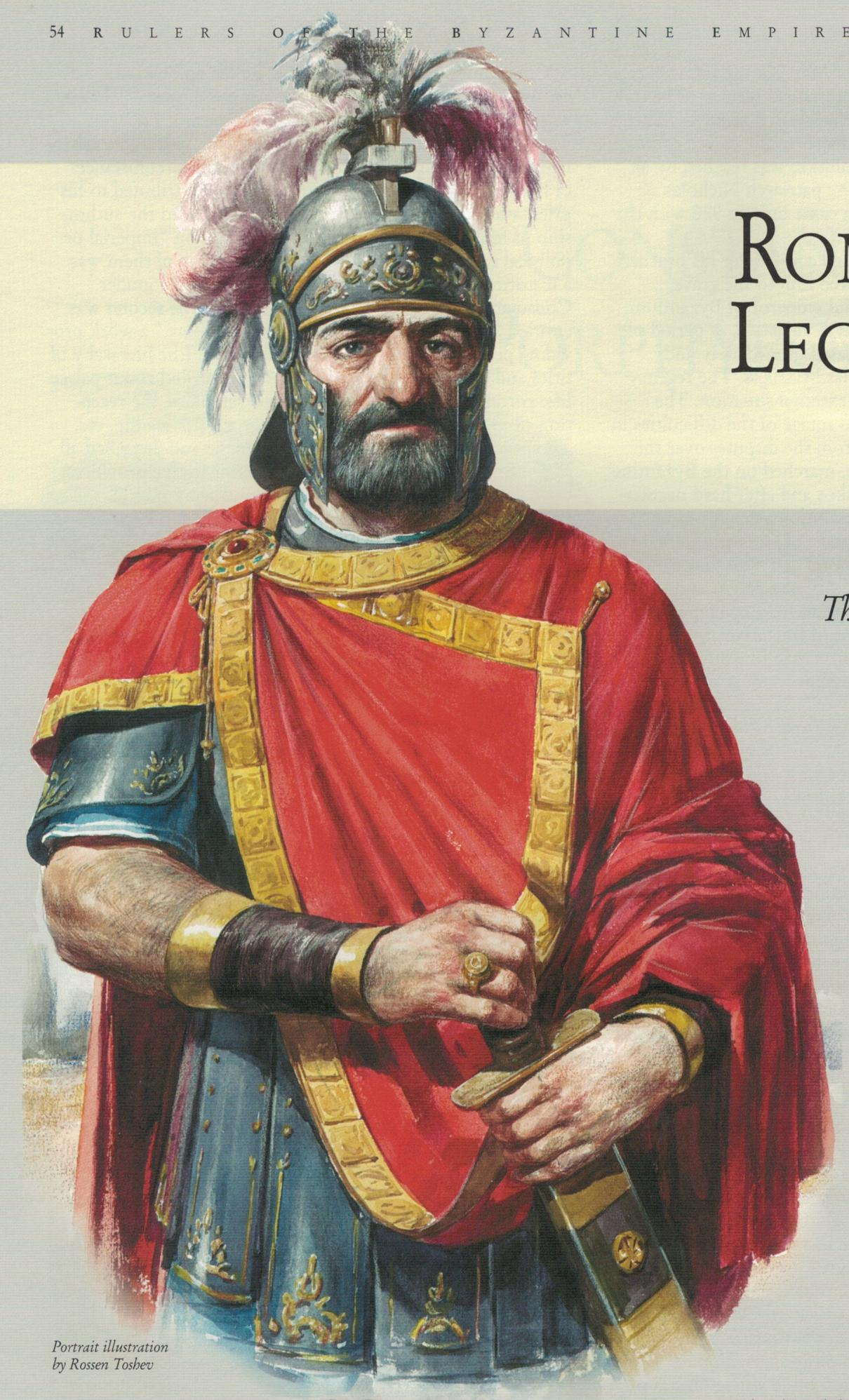 a history of the byzantine empire This history of the byzantine empire covers the history of the eastern roman empire from late antiquity until the fall of constantinople in 1453 ad several events from the 4th to 6th.