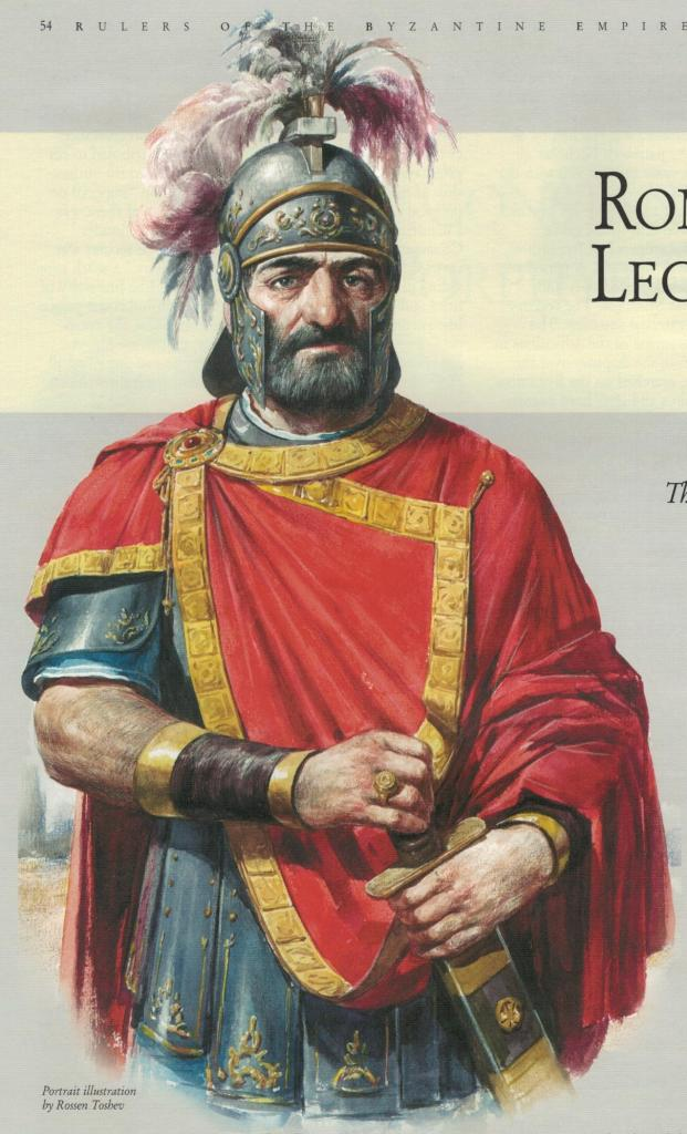 "Romanos Lecapenus from 'Rulers of the Byzantine Empire"" published by Kibea"