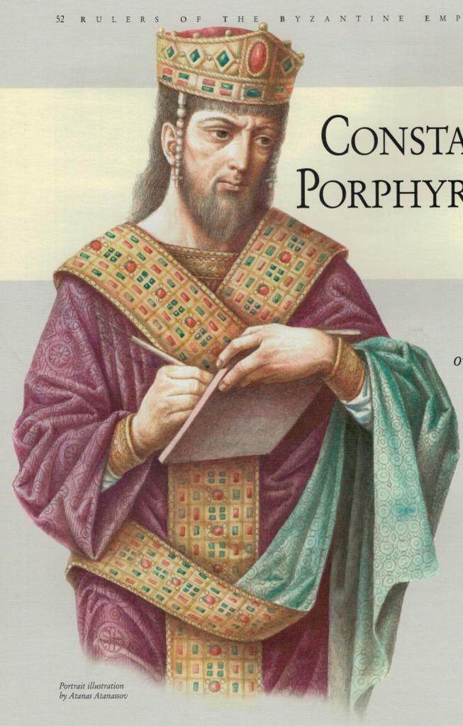 Constantine VII (from 'Rulers of the Byzantine Empire' published by KIBEA)