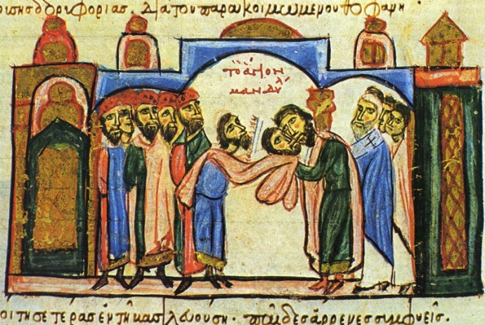 Surrender of the Mandylion from the Madrid copy of the Chronicle of John Skylitzes