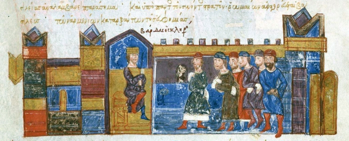 Proclamation of Bardas Skleros as Emperor from the Madrid copy of the Chronicle of John Skylitzes