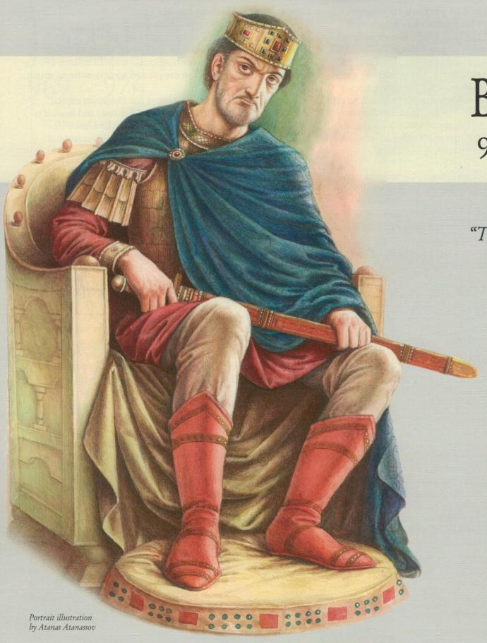 Basil II (from 'Rulers of the Byzantine Empire' published by KIBEA)