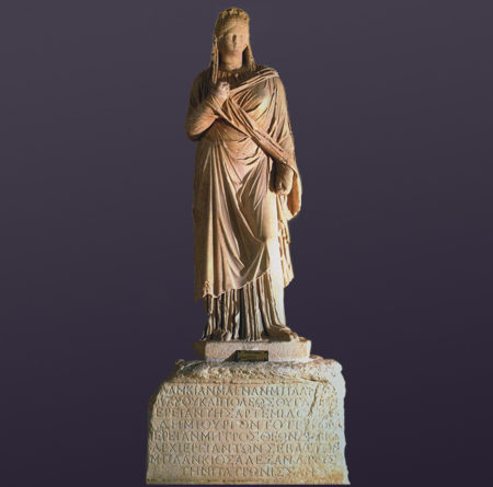 Statue of Plancia Magna (readntravel.com)
