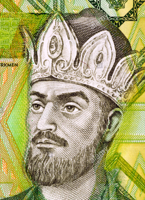 Sultan Tughril Beg on 1 Manat 2009 Banknote from Turkmenistan