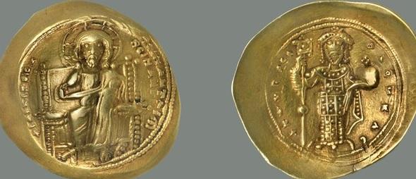 Nomisma histamenon of Constantine X Doukas